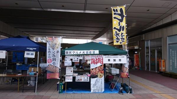 yashio17